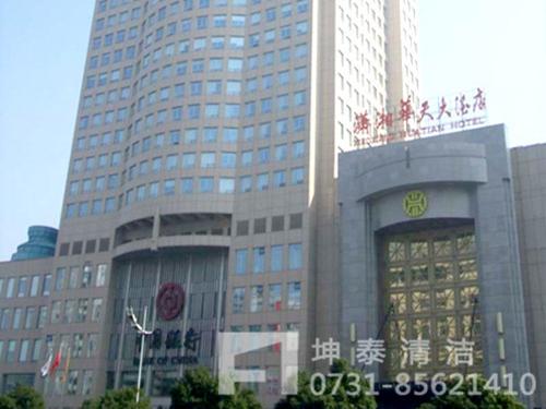 长沙潇湘华天大酒店