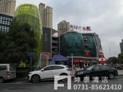 株洲奥园广场