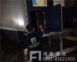 湘潭清洗服务