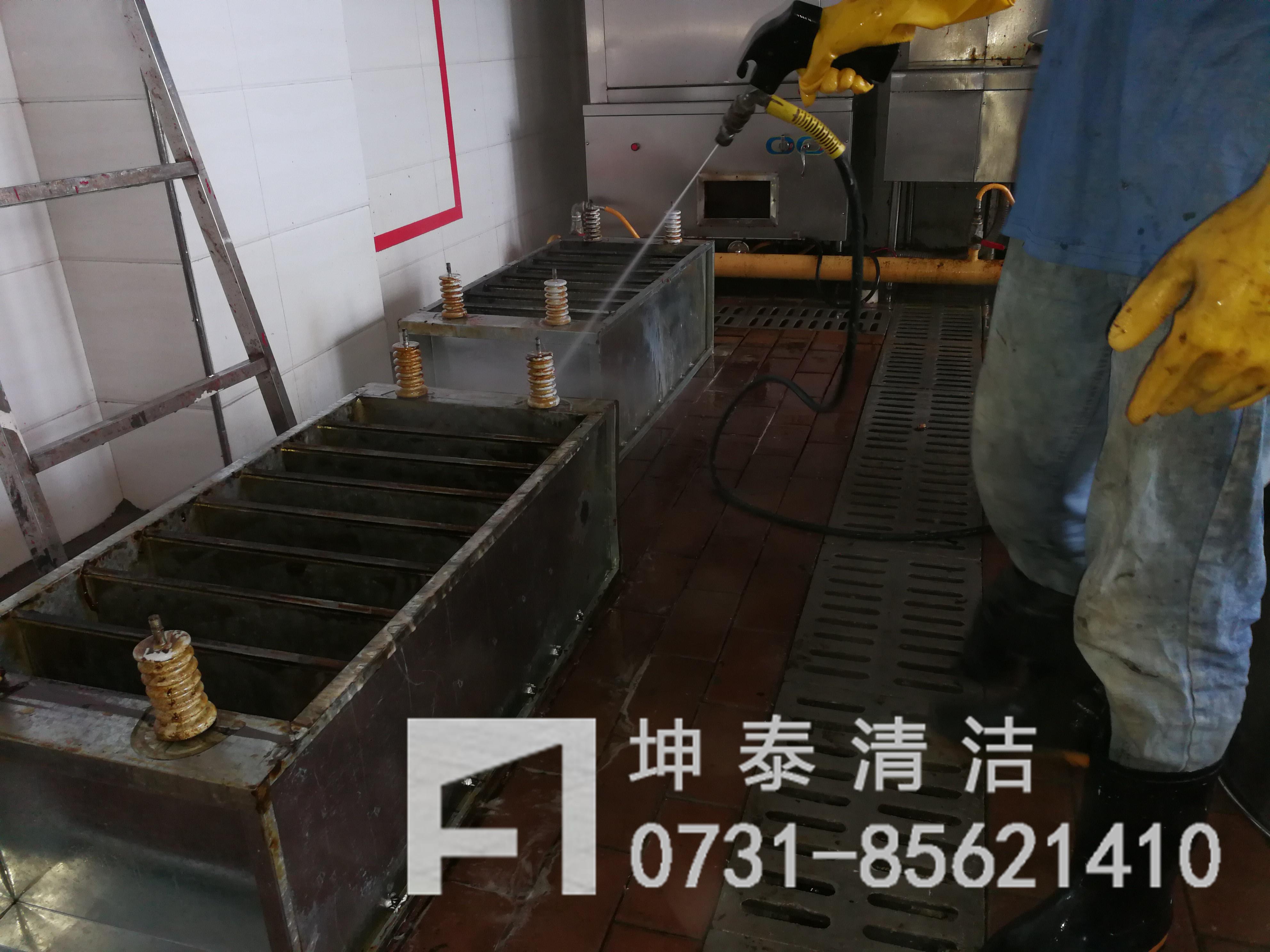 长沙坤泰清洁服务有限公司